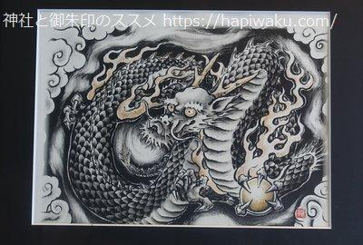 毛谷黒龍神社の龍神