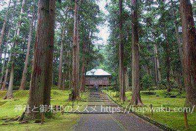 平泉寺白山神社の参拝記|御朱印と電車バスを利用したアクセスを紹介