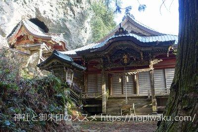 焼火神社の参拝記|御朱印のいただき方と東京・大阪・松江からのアクセスをレポ