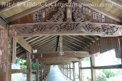 吉備津神社の回廊