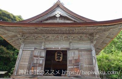 気多大社の拝殿