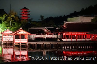 広島県の神社と御朱印リスト