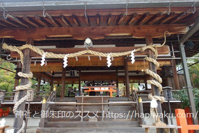 龍田大社の拝殿
