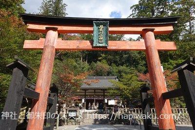 丹生川上神社中社