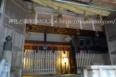 丹生川上神社下社