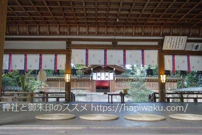 広瀬大社の拝殿