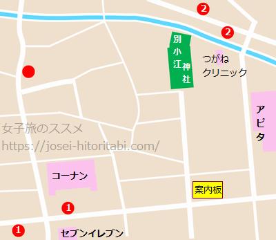 別小江神社のアクセス