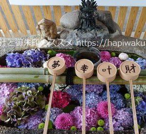 愛知県の神社と御朱印リスト