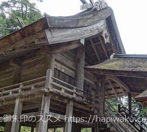 神魂神社で御朱印をいただきました|松江からのバス・電車のアクセスとご利益を紹介