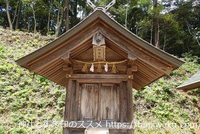 神魂神社の境内社