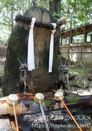 龍田大社の白龍神社