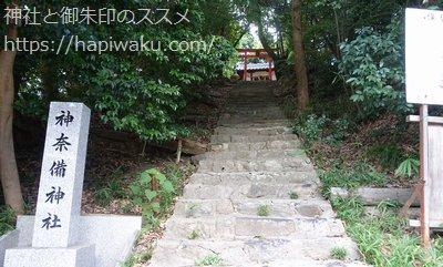 龍田大社の神奈備神社