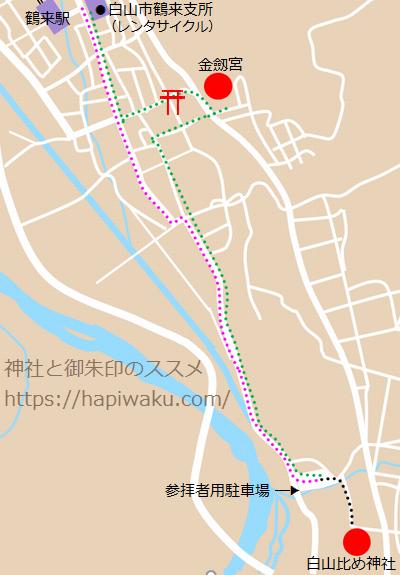 白山比め神社のアクセス