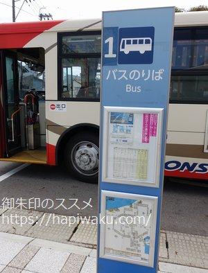 気多大社行きのバス