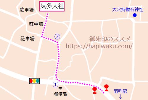 気多大社の地図