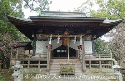 松森天満宮神社