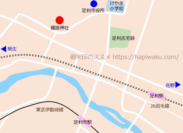 織姫神社のアクセス