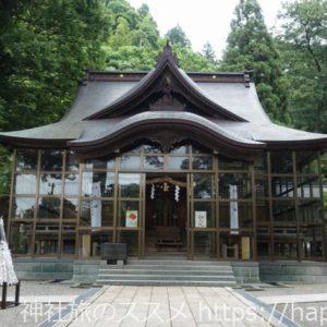 【注意!】金劔宮(きんけんぐう)は石川県の金運アップ神社ではなかった!?過熱するブームで御朱印が中止に
