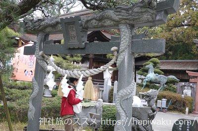 田村神社の龍神
