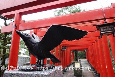 田村神社の八咫烏