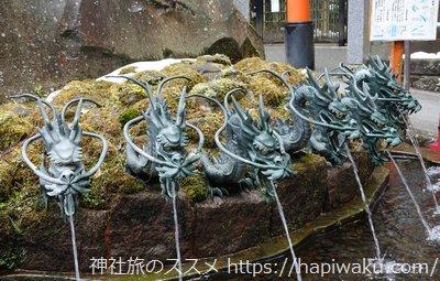 箱根神社の御神水