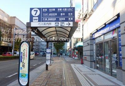 戸隠神社行きのバス停