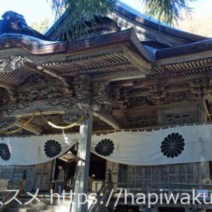戸隠神社の五社めぐりをした感想|オススメのルートや見どころ・限定御朱印をレポ
