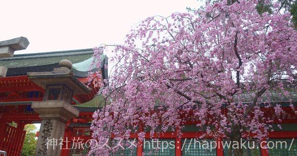 関西の神社|御朱印やお守りの郵送対応リスト※1/4追加