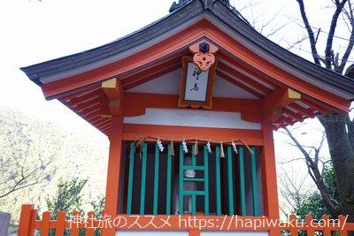 熊野那智大社の神場舎