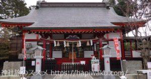益子鹿島神社