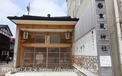 重蔵神社の産屋