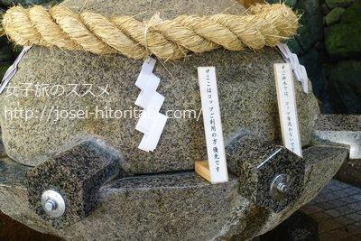 狭井神社の御神水