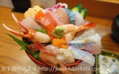 寿司処 伸福の能登丼