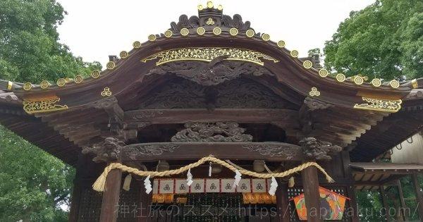 三津厳島神社