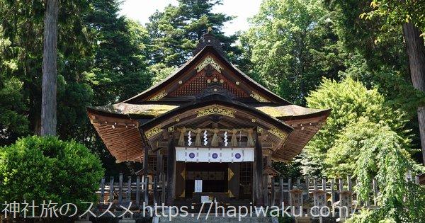 宇倍神社で御朱印帳と御朱印を拝受 鳥取駅からバスのアクセスやご利益、境内の見どころも紹介