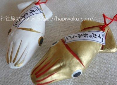 湯倉神社のイカすおみくじ