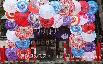 別小江神社の拝殿