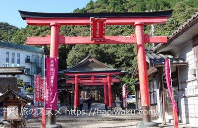多度稲成神社
