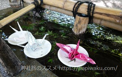 砥鹿神社の手水舎