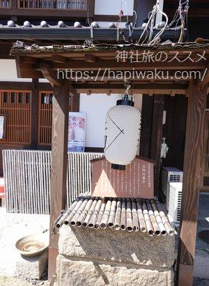 津島の井戸