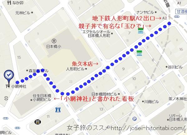 小網神社の地図