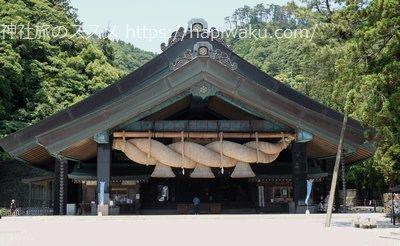 出雲大社の神楽殿