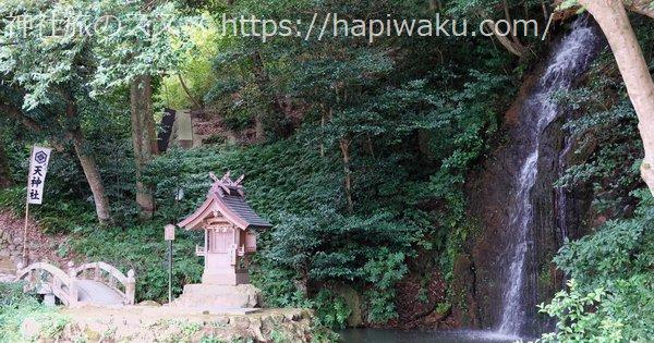 北島国造館の天神社