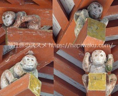 日吉大社の勝猿