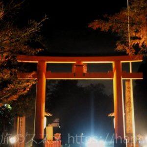 日吉大社の参拝の所要時間と見どころ、御祭神と御神徳(ご利益)、アクセスと駐車場のまとめ