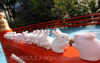 岡崎神社のうさぎみくじ