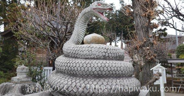 白蛇弁財天