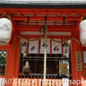京都の神社|御朱印やお守りの郵送対応リスト※1/3追加