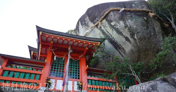 神倉神社とゴトビキ岩 御朱印を頂ける場所・アクセス・駐車場・石段の所要時間などをレポ