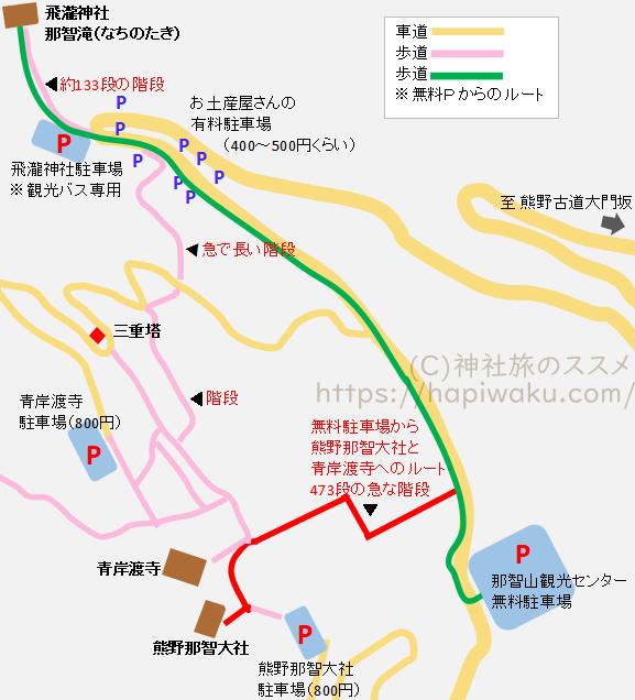 飛瀧神社の駐車場マップ
